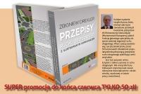 NOWOŚĆ. Zbigniew Drexler: Przepisy ruchu drogowego z ilustrowanym komentarzem. Promocja tylko do 30 czerwca. Skorzystaj!