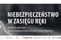 """Ogólnopolska kampania społeczna pn. """"BĄDŹMY RAZEM BEZPIECZNI"""" 9. edycja (2017)"""
