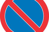 """Znak drogowy B-35 """"Zakaz postoju"""""""