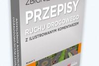 """Zbigniew Drexler: """"Przepisy ruchu drogowego z ilustrowanym komentarzem"""" (wyd. Grupa IMAGE)"""