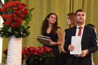 8. gala PARTNER BEZPIECZEŃSTWA RUCHU DROGOWEGO 2017. Warszawa, 24 listopada 2017 r.
