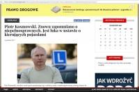 Publikacja artykułu Piotra Kosmowskiego, 4 grudnia 2017 r.