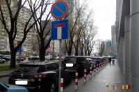 Parkowanie na zakazie postoju_Jana Pawła II