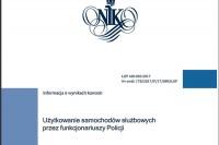 """Najwyższa Izba Kontroli - """"NIK o policyjnych samochodach służbowych""""  (styczeń 2018)"""