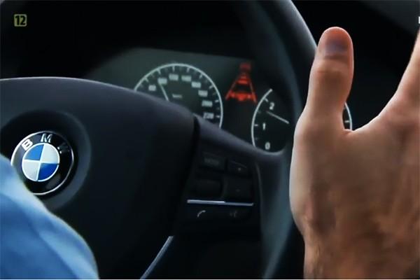 Prawo o samochodach autonomicznych