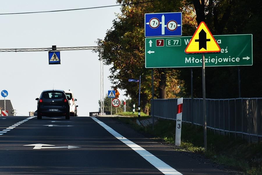Skrzyżowanie z drogą podporządkowaną