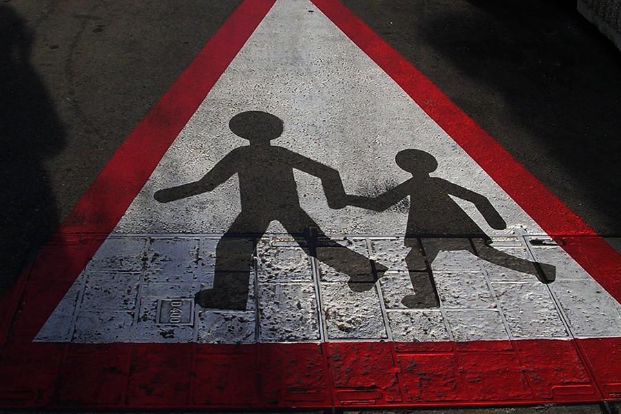 Kierowcy, ostrożnie w pobliżu szkół!
