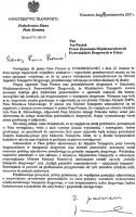 List Ministerstwa Transportu do przewoźników