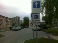 Zakaz wjazdu dla pojazdów nauki jazdy - opinie (2)