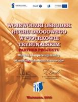 PARTNERZY PROJEKTU - WORD w Piotrkowie Trybunalskim: widzieliśmy potrzebę takich szkoleń