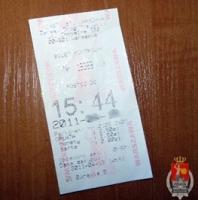 5 lat więzienia za przerobiony bilet parkingowy