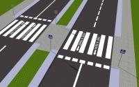 Jak poprawić bezpieczeństwo pieszych - niekonwencjonalne projekty