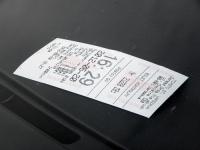 NSA o źle włożonym bilecie parkingowym