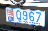 Masz sugestie zmian rozporządzenia o rejestracji pojazdów - przyślij
