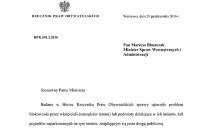 RPO ws. bezprawnego blokowania kół pojazdów