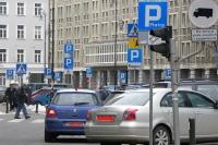 Ministerstwo Infrastruktury w sprawie nadmiaru pionowych znaków drogowych